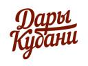 Дары Кубани лого