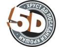 Логотип чипсов 5D