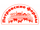 Петровские Фермы