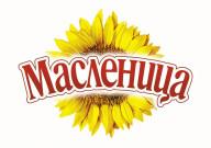 масленица лого