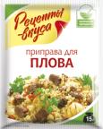 Специи рецепты вкуса