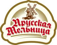 Прусская мельница