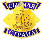 Сырная Страна лого