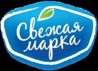 Лого Свежая Марка
