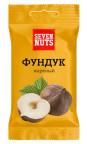 Seven nuts