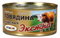 РузКом