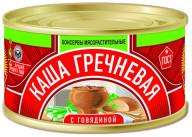 Калининградский тарный комбинат