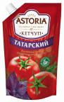 Соусы и кетчупы Astoria в Калининграде