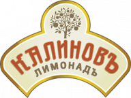 Калиновъ Винтажный