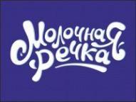 лого молочная речка