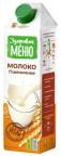 Дистрибьютор растительного молока в Калининграде