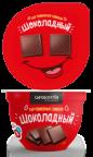 Официальный дистрибьютор ТМ Сыробогатов В Калининграде