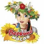 Веркино Лого
