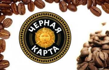 """Редизайн кофе """"Черная карта"""""""